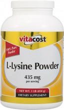 L-Lysine Powder Vitacost