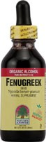 Fenugreek 2 oz(60ml)