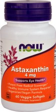 Astaxantin Now